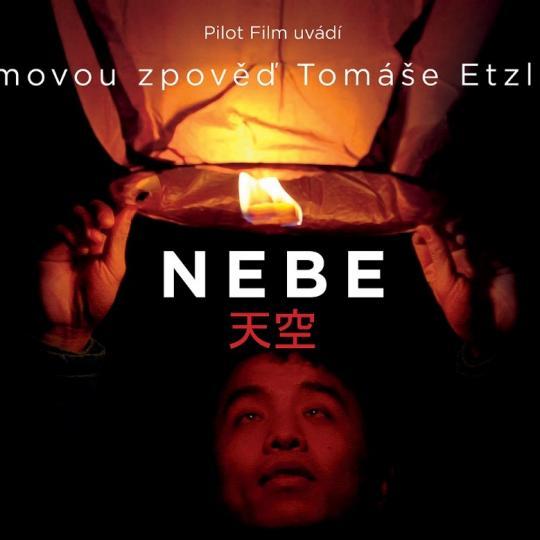 NEBE - filmová projekce